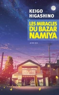 les-miracles-du-bazar-namiya-keigo-higashino